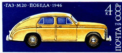 The Pobeda (Victory)